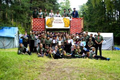 Obóz Przerwanki 2017
